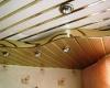 Виды реечных потолков и лучшие варианты для финишной отделки верхней части помещения